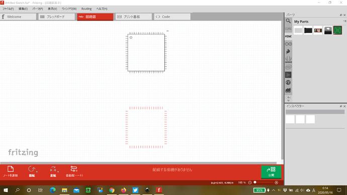 Screenshot 2020_05_16 0_14_50